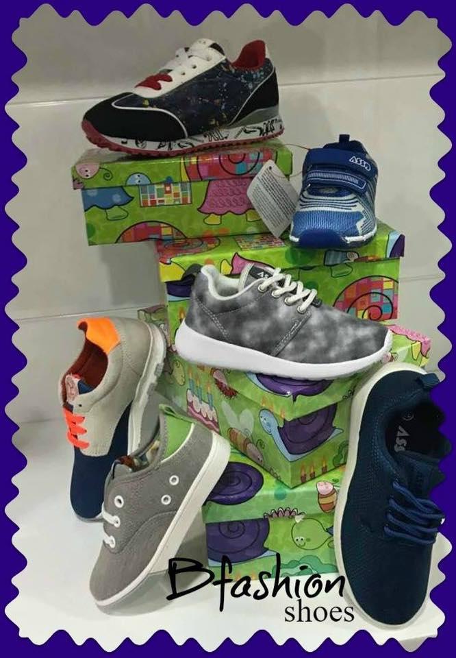 the best attitude bf7c2 38e6b Calzature bambini Lamezia Terme | Catanzaro – scarpe bimbo
